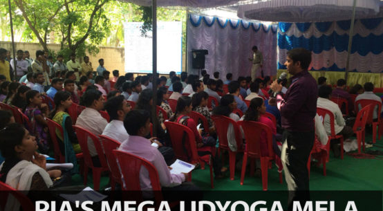 PIA udyog mela march
