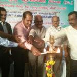 GST Awareness Programme Inauguration