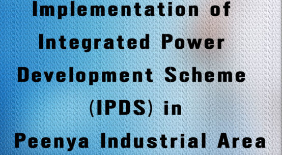 IPDS in Peenya Industrial Area - Banner