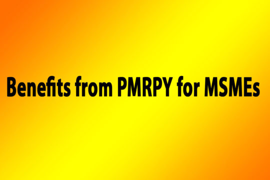 PMRPY for MSMEs