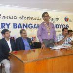 PIA Members at Rotary Bangalore Udyog