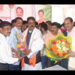 Muniraju MLA, BJP Party