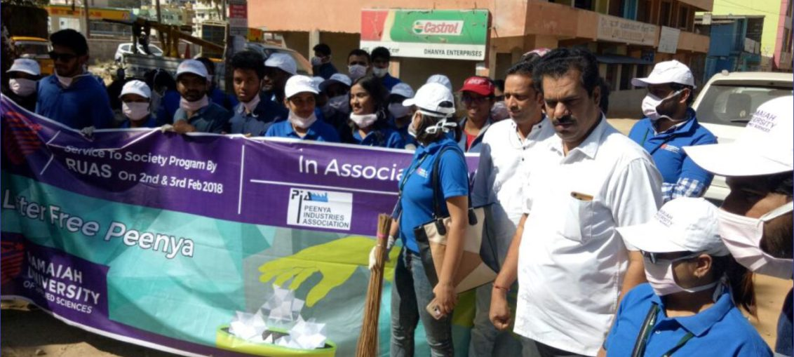 "Ramaiah University in association with PIA and BBMP organised ""LITTER FREE PEENYA"""