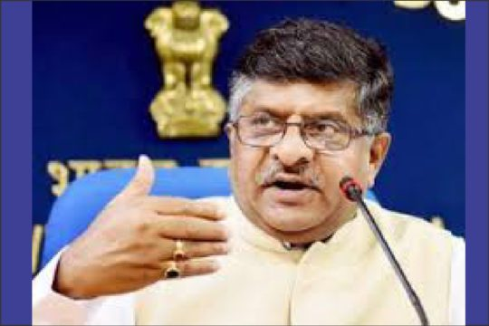 New Electronics Policy Ravi Shankar Prasad