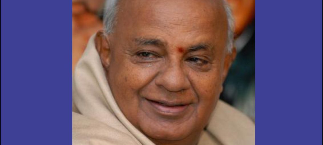 H D Deve Gowda Former Prime Minister of India