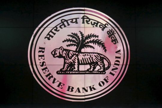 Reserve Bank of India Official Logo