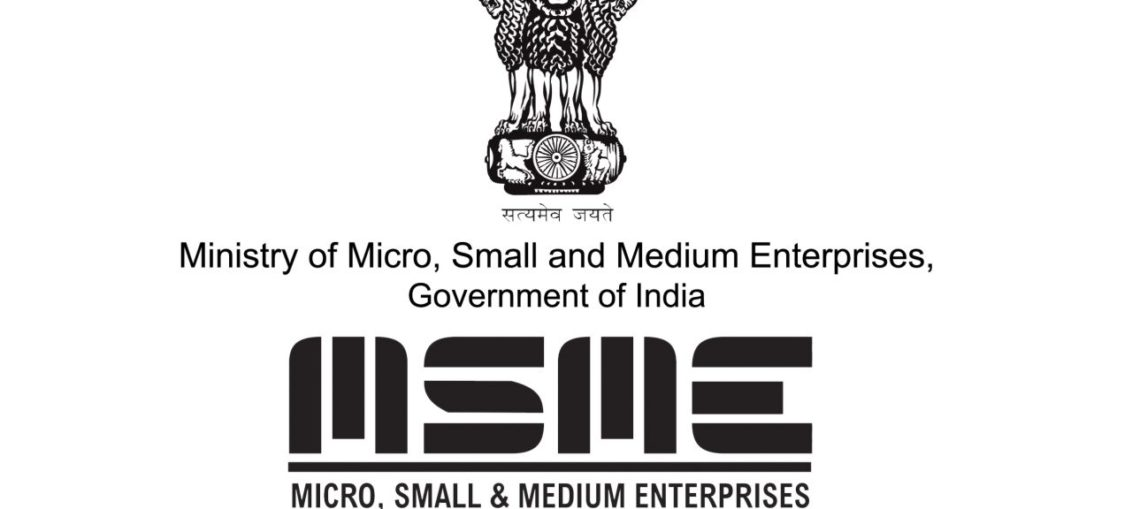 MSME Official White Color Logo