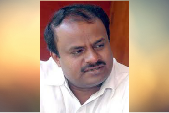 H. D. Kumaraswamy Chief Minister of Karnataka