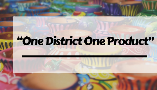 """""""One District One Product"""""""